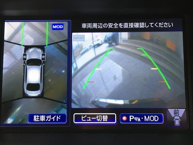 370GTタイプS 禁煙車 ワンオーナー 黒本革 純正ナビ(4枚目)