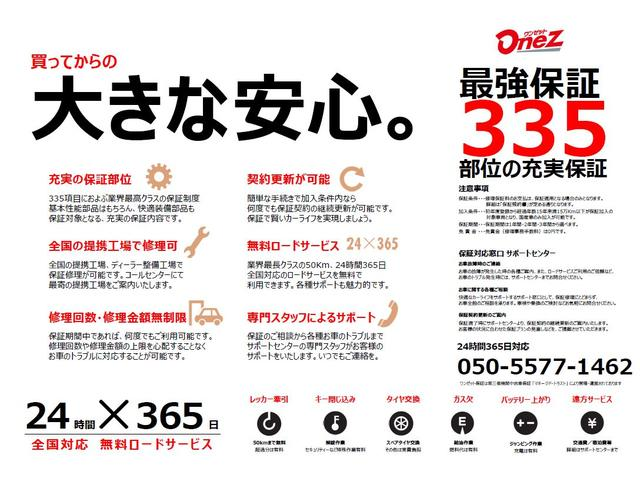 370GTタイプS 禁煙車 ワンオーナー 黒本革 純正ナビ(25枚目)