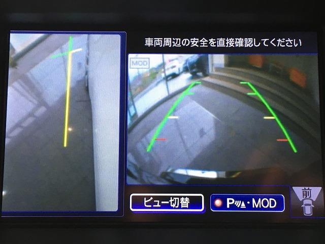 370GTタイプS 禁煙車 ワンオーナー 黒本革 純正ナビ(77枚目)