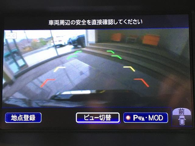 370GTタイプS 禁煙車 ワンオーナー 黒本革 純正ナビ(78枚目)