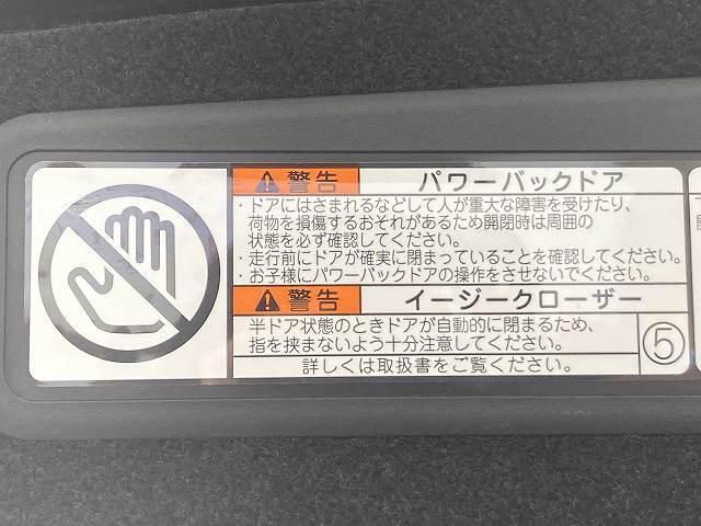 プレミアムスタイルモーヴ 禁煙 1オーナー サンルーフ 9型(45枚目)