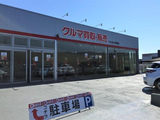 G 禁煙 1オーナー シーケンシャル TRDエアロ 9型ナビ(22枚目)