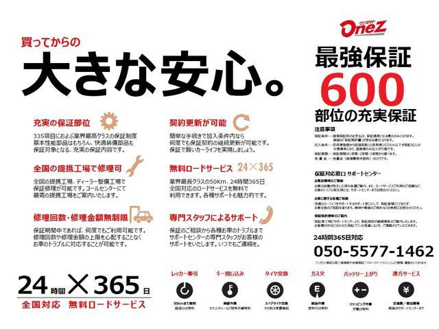 G 禁煙 1オーナー シーケンシャル TRDエアロ 9型ナビ(25枚目)