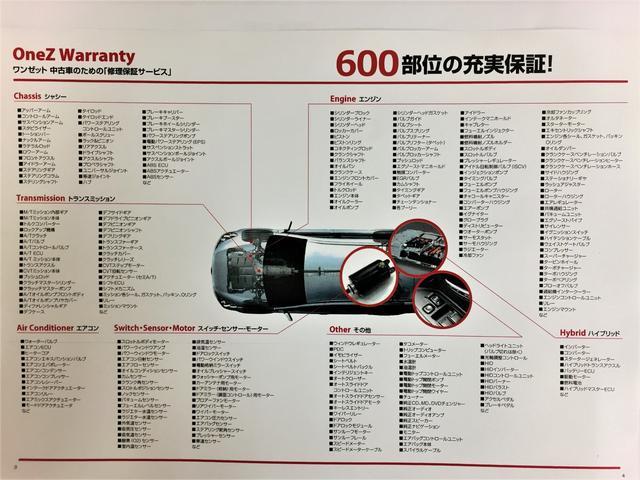 G 禁煙 1オーナー シーケンシャル TRDエアロ 9型ナビ(26枚目)