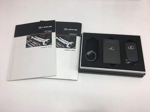 IS300h 禁煙車 Fスポーツ18インチAW 黒ハーフレザーシート メーカーSDナビ プリクラッシュセーフティ レーダークルーズコントロール LEDヘッドライト ビルトインETC パドルシフト シートヒーター(3枚目)