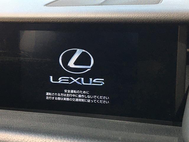 IS300h 禁煙車 Fスポーツ18インチAW 黒ハーフレザーシート メーカーSDナビ プリクラッシュセーフティ レーダークルーズコントロール LEDヘッドライト ビルトインETC パドルシフト シートヒーター(5枚目)