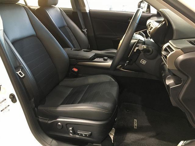 IS300h 禁煙車 Fスポーツ18インチAW 黒ハーフレザーシート メーカーSDナビ プリクラッシュセーフティ レーダークルーズコントロール LEDヘッドライト ビルトインETC パドルシフト シートヒーター(12枚目)