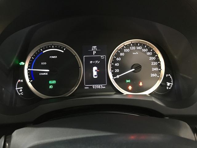 IS300h 禁煙車 Fスポーツ18インチAW 黒ハーフレザーシート メーカーSDナビ プリクラッシュセーフティ レーダークルーズコントロール LEDヘッドライト ビルトインETC パドルシフト シートヒーター(61枚目)
