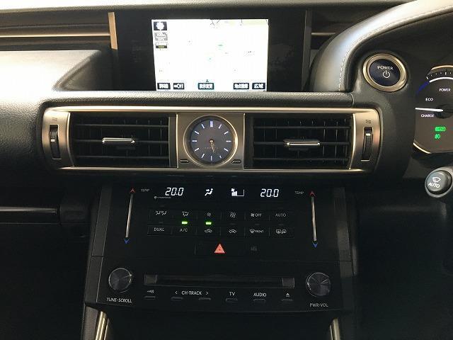 IS300h 禁煙車 Fスポーツ18インチAW 黒ハーフレザーシート メーカーSDナビ プリクラッシュセーフティ レーダークルーズコントロール LEDヘッドライト ビルトインETC パドルシフト シートヒーター(62枚目)