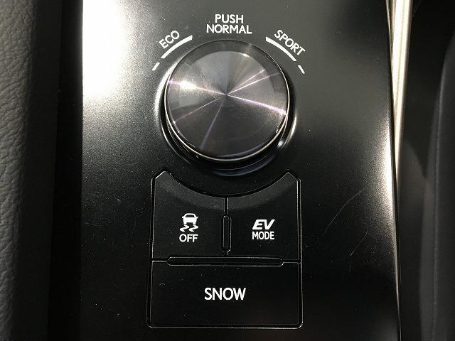 IS300h 禁煙車 Fスポーツ18インチAW 黒ハーフレザーシート メーカーSDナビ プリクラッシュセーフティ レーダークルーズコントロール LEDヘッドライト ビルトインETC パドルシフト シートヒーター(63枚目)