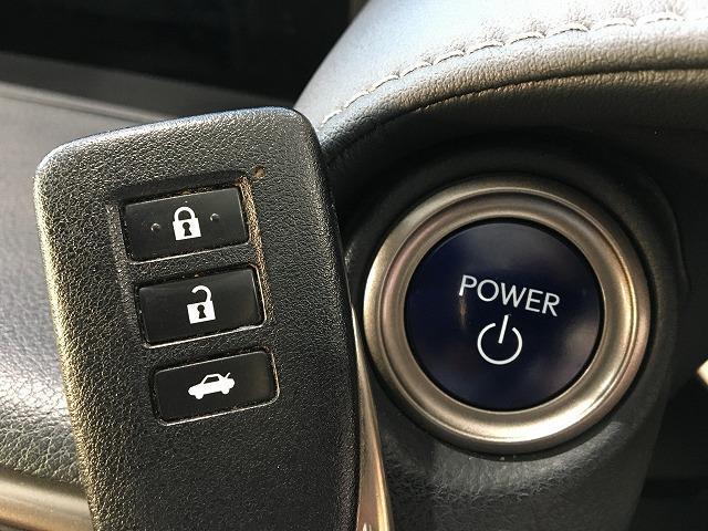 IS300h 禁煙車 Fスポーツ18インチAW 黒ハーフレザーシート メーカーSDナビ プリクラッシュセーフティ レーダークルーズコントロール LEDヘッドライト ビルトインETC パドルシフト シートヒーター(65枚目)