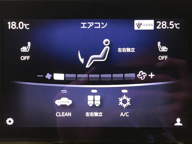 200GT-tタイプSP 禁煙 ターボ アラウンドビューモニター レーダークルーズ コーナーセンサー ベージュ革シート シートヒーター メモリー付パワーシート ビルトインETC パドルシフト  純正SDナビ 純正19インチAW(7枚目)