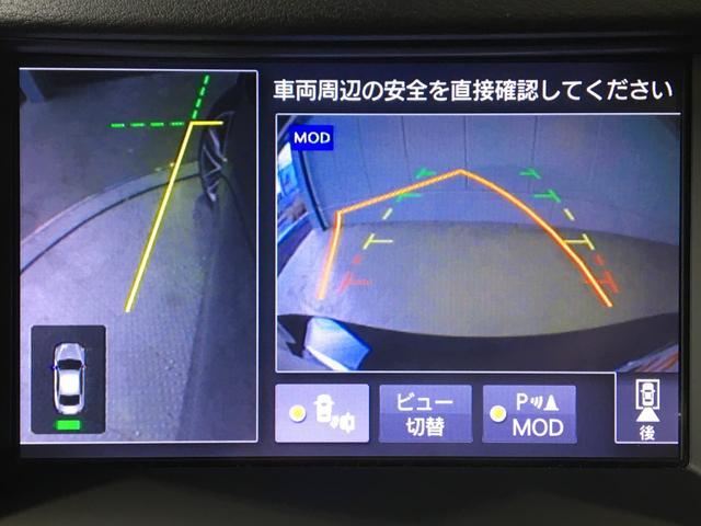 200GT-tタイプSP 禁煙 ターボ アラウンドビューモニター レーダークルーズ コーナーセンサー ベージュ革シート シートヒーター メモリー付パワーシート ビルトインETC パドルシフト  純正SDナビ 純正19インチAW(52枚目)