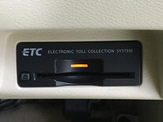 200GT-tタイプSP 禁煙 ターボ アラウンドビューモニター レーダークルーズ コーナーセンサー ベージュ革シート シートヒーター メモリー付パワーシート ビルトインETC パドルシフト  純正SDナビ 純正19インチAW(66枚目)