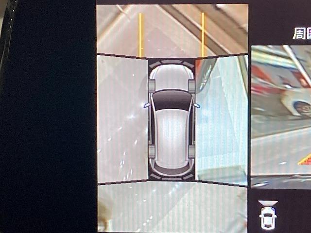 20S プロアクティブ 禁煙車 360°ビューモニター レーダークルーズ コーナーセンサー ヘッドアップディスプレイ ブラインドスポットモニタリング オートビークルホールド レーンキープアラート 純正SDナビ 純正17インチ(5枚目)