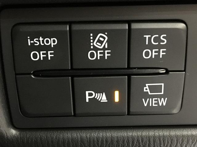 XD プロアクティブ 禁煙車 ターボ ルーフレール 衝突軽減 360°ビューモニター レーダークルーズ コーナーセンサー 電動リアゲート シートヒーター HUD パドルシフト フルセグTV 純正SDナビ 純正19インチAW(56枚目)