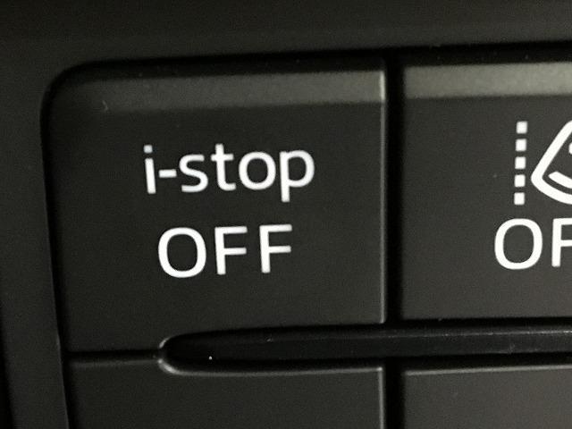 XD プロアクティブ 禁煙車 ターボ ルーフレール 衝突軽減 360°ビューモニター レーダークルーズ コーナーセンサー 電動リアゲート シートヒーター HUD パドルシフト フルセグTV 純正SDナビ 純正19インチAW(57枚目)