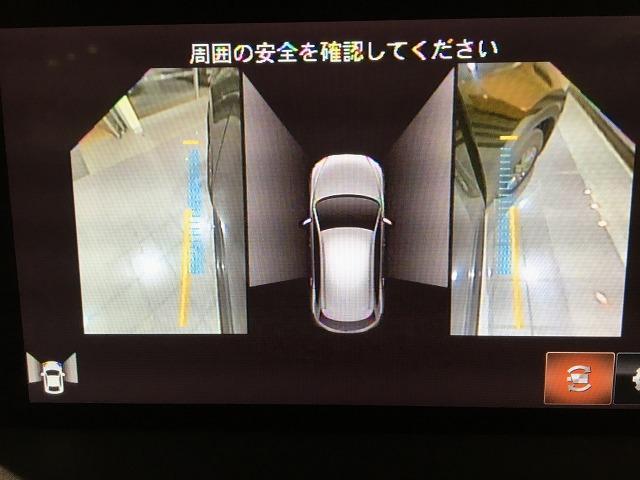 XD プロアクティブ 禁煙車 ターボ ルーフレール 衝突軽減 360°ビューモニター レーダークルーズ コーナーセンサー 電動リアゲート シートヒーター HUD パドルシフト フルセグTV 純正SDナビ 純正19インチAW(75枚目)