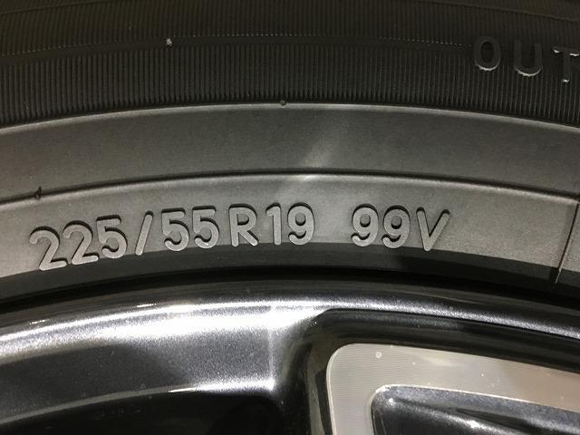 XD プロアクティブ 4WD 禁煙車 マツダスピードエアロ レーダークルーズ コーナーセンサー オートビークルホールド レーンキープアラート ビルトインETC LEDライト 純正SDナビ バック&サイドカメラ 純正19AW(43枚目)