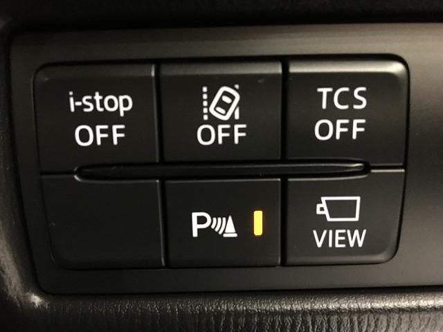 XD プロアクティブ 4WD 禁煙車 マツダスピードエアロ レーダークルーズ コーナーセンサー オートビークルホールド レーンキープアラート ビルトインETC LEDライト 純正SDナビ バック&サイドカメラ 純正19AW(56枚目)