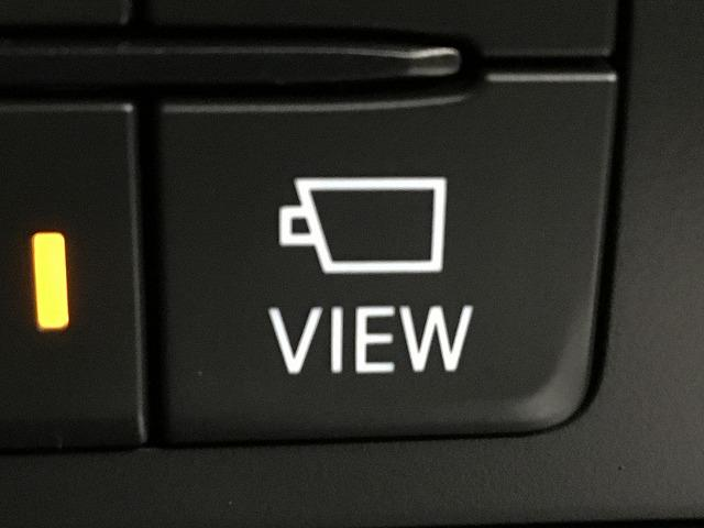 XD プロアクティブ 4WD 禁煙車 マツダスピードエアロ レーダークルーズ コーナーセンサー オートビークルホールド レーンキープアラート ビルトインETC LEDライト 純正SDナビ バック&サイドカメラ 純正19AW(59枚目)