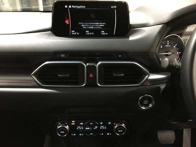 XD プロアクティブ 4WD 禁煙車 マツダスピードエアロ レーダークルーズ コーナーセンサー オートビークルホールド レーンキープアラート ビルトインETC LEDライト 純正SDナビ バック&サイドカメラ 純正19AW(63枚目)