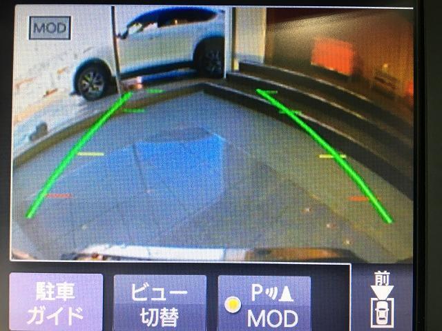 200GT-tタイプSP 禁煙車 ワンオーナー アラウンドビューモニター レーダークルーズ コーナーセンサー 黒本革シート メモリー付きパワーシート パドルシフト LEDヘッドライト  純正SDナビ 純正19インチAW(71枚目)