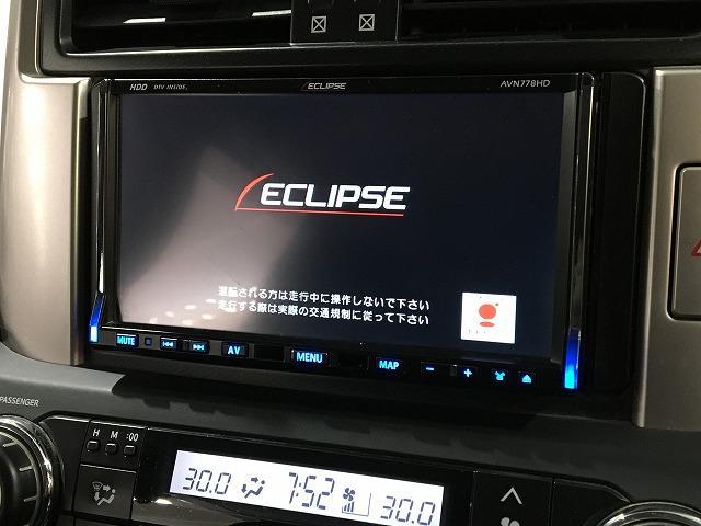 【イクリプスHDDナビ】音楽を本体に記録できるミュージックサーバーやフルセグTVの視聴も可能です☆高性能&多機能ナビでドライブも快適ですよ☆