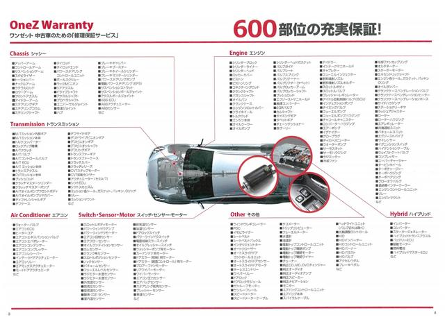 200GT-tタイプSP 60thリミテッド 禁煙車 アラウンドビューモニター レーダークルーズ クリアランスソナー セミアリニン本革シート シートヒーター パドルシフト 純正SDナビ 純正19インチAW(27枚目)
