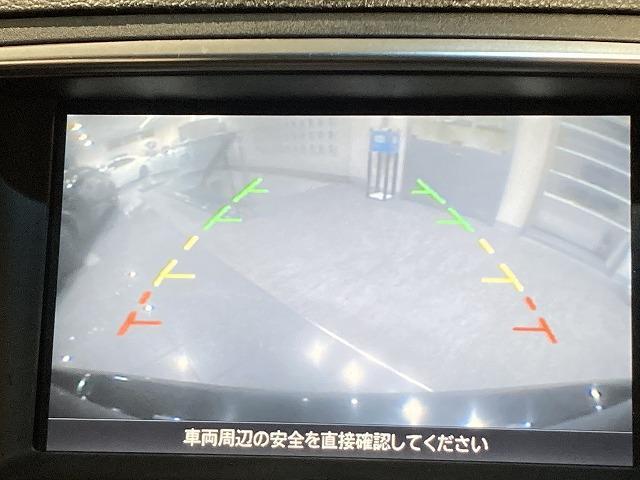 250GT タイプS 禁煙車 黒ハーフレザーシート パワーシート パドルシフト 純正HDDナビ バック&サイドカメラ 純正18インチAW(5枚目)