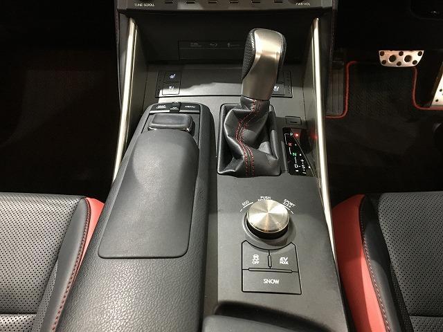 IS300h FスポーツXライン 禁煙車 プリクラッシュS レーダークルーズ クリアランスソナー 黒赤本革シート シートヒーター&エアコン メモリー付きパワーシート パドルシフト 純正SDナビ バックカメラ 純正18インチAW(71枚目)