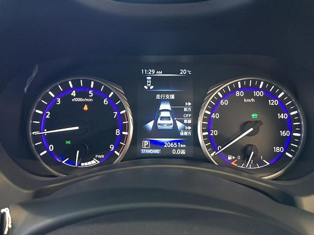 350GT ハイブリッド タイプSP 禁煙車 ワンオーナー BOSE アラウンドビューモニター レーダークルーズ コーナーセンサー BSW 黒本革シート シートヒーター パドルシフト LEDヘッドライト 純正SDナビ 純正19インチAW(58枚目)