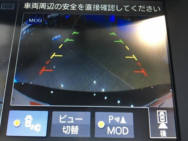 350GT ハイブリッド タイプSP 禁煙車 ワンオーナー BOSE アラウンドビューモニター レーダークルーズ コーナーセンサー BSW 黒本革シート シートヒーター パドルシフト LEDヘッドライト 純正SDナビ 純正19インチAW(66枚目)
