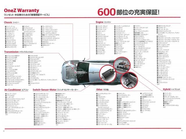 XD プロアクティブ 禁煙車 BOSEサウンド 360°モニター レーダークルーズ コーナーセンサー シートヒーター 電動リアゲート ブレーキホールド 純正SDナビ 純正17インチAW(27枚目)