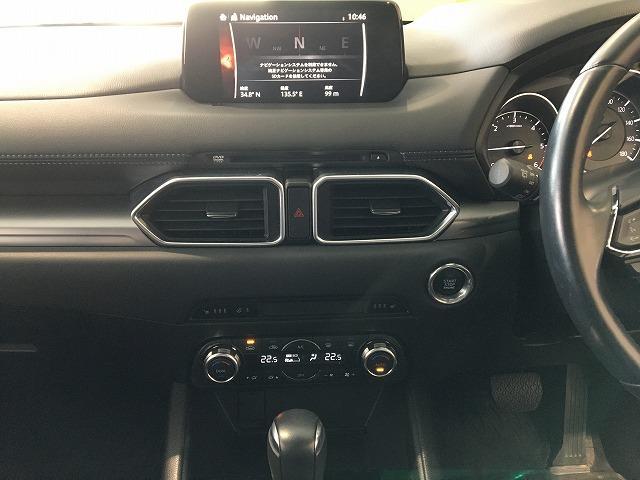 XD プロアクティブ 禁煙車 BOSEサウンド 360°モニター レーダークルーズ コーナーセンサー シートヒーター 電動リアゲート ブレーキホールド 純正SDナビ 純正17インチAW(68枚目)