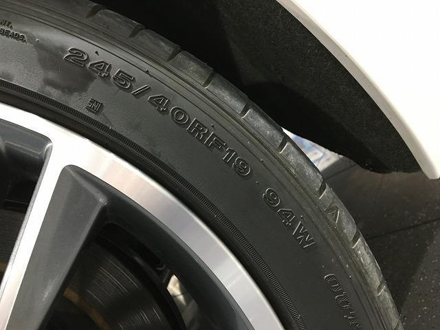 350GT ハイブリッド タイプSP 禁煙 サンルーフ BOSEサウンド アラウンドビューモニター 黒本革シート レーダークルーズ コーナーセンサー パワーシート シートヒーター 純正SDナビ 純正19インチAW(43枚目)