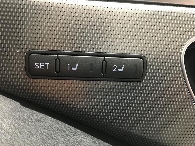 350GT ハイブリッド タイプSP 禁煙 サンルーフ BOSEサウンド アラウンドビューモニター 黒本革シート レーダークルーズ コーナーセンサー パワーシート シートヒーター 純正SDナビ 純正19インチAW(59枚目)