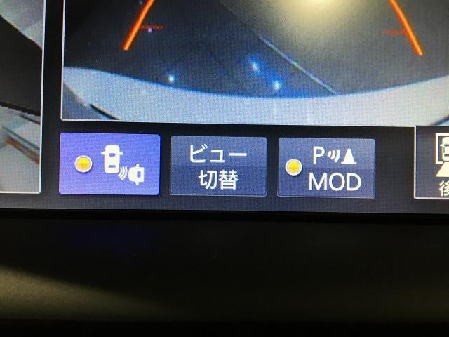350GT ハイブリッド タイプSP 禁煙 サンルーフ BOSEサウンド アラウンドビューモニター 黒本革シート レーダークルーズ コーナーセンサー パワーシート シートヒーター 純正SDナビ 純正19インチAW(70枚目)