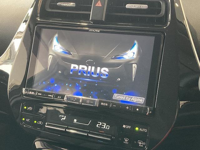 【アルパイン9インチナビ】フルセグTVの視聴も可能です☆高性能&多機能ナビでドライブも快適ですよ☆
