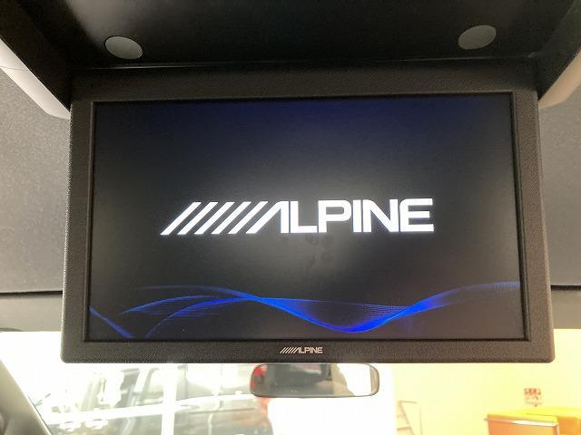 【アルパインフリップダウンモニター】付き☆後部座席に座りながら大画面でTVやDVDをお楽しみいただけます♪