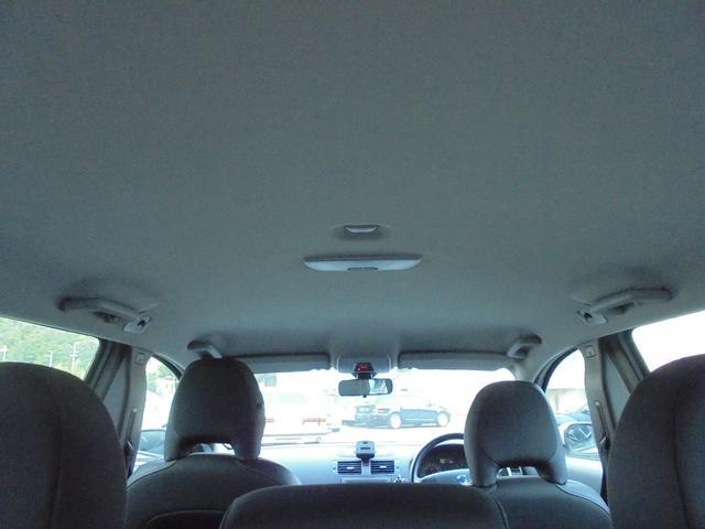 ボルボ ボルボ V50 2.0eアクティブ キセノンライト 安心ロング無料保証付