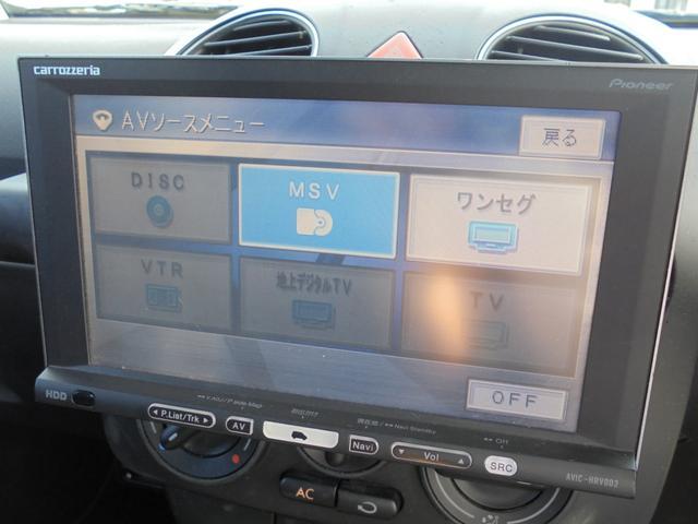 ベースグレード HDDナビTV 天井張替 安心ロング無料保証(19枚目)