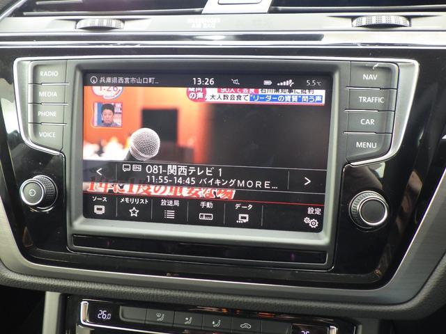 TSI コンフォートライン 純正ナビ 地デジ バックカメラ LEDライト 純正アルミ 安心ロング無料保証付(26枚目)