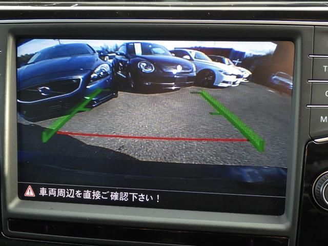 TSI コンフォートライン 純正ナビ 地デジ バックカメラ LEDライト 純正アルミ 安心ロング無料保証付(27枚目)