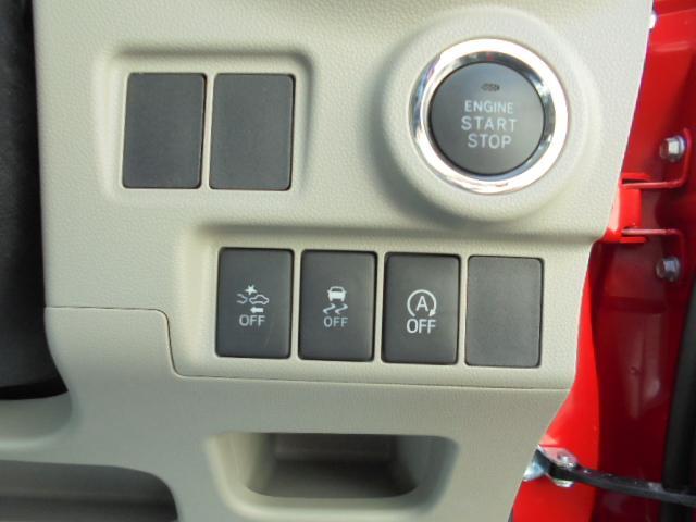 ダイハツ キャスト スタイルG SAII スマートキー Aストップ LEDヘッド