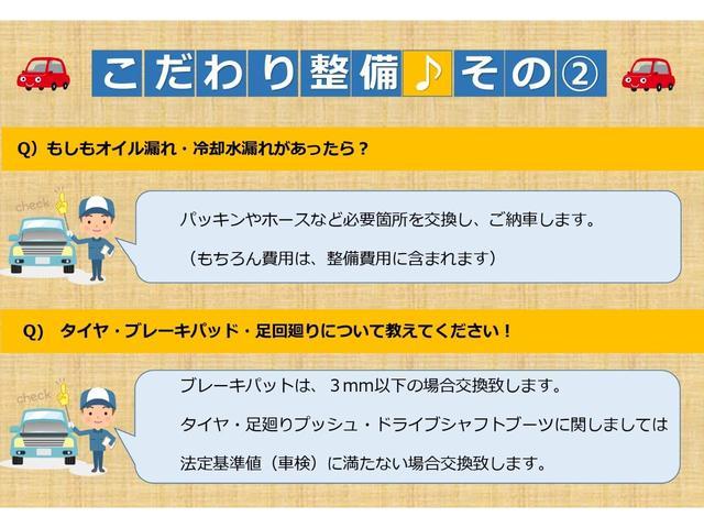 XDツー・セーフティPKG・1オーナー・ローダウン・マフラー(29枚目)