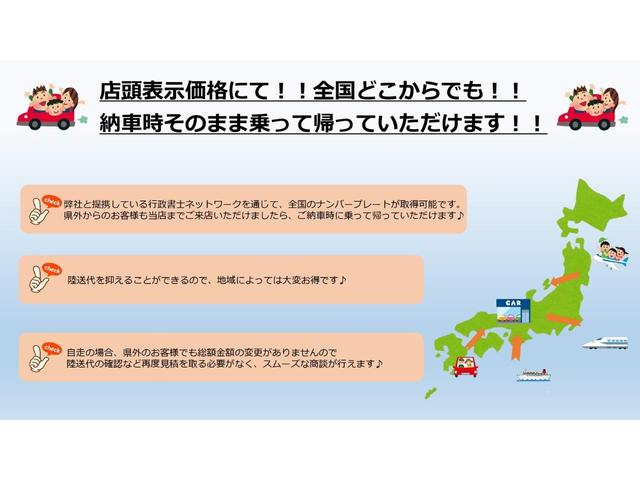XDツー・セーフティPKG・1オーナー・ローダウン・マフラー(30枚目)