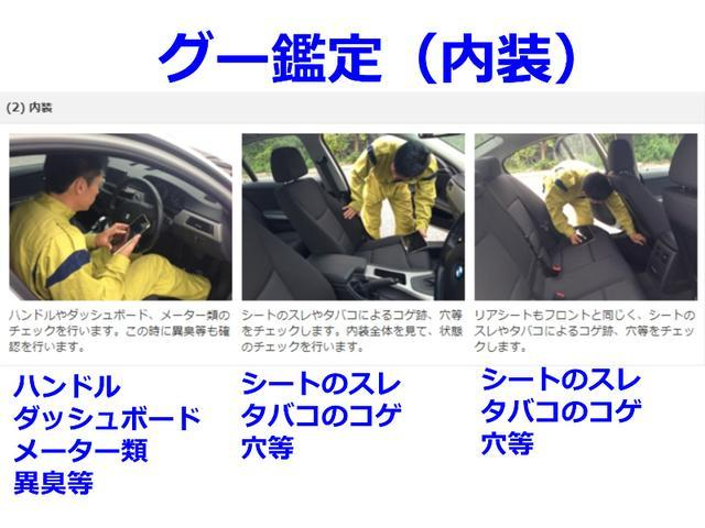 XDツー・セーフティPKG・1オーナー・ローダウン・マフラー(77枚目)