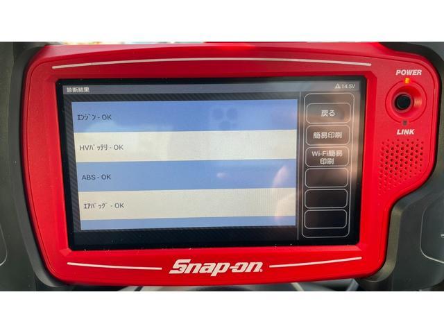 ※チェックランプ正常点灯確認   ※専用診断機による、車両側コンピューターの全項目異常検知確認  ※バッテリー電圧正常確認