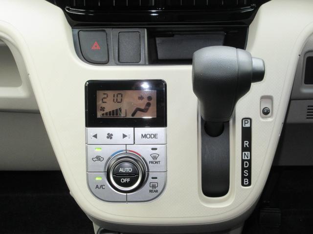 XリミテッドII SAIII バックカメラ対応 LEDヘッドライト 右Fシートヒーター プッシュスタート(5枚目)